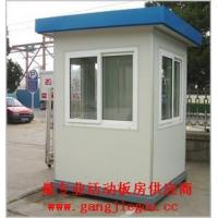 China Mobile board room and guard booth on sale