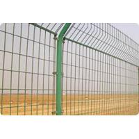 Quality Bilateral wire mesh fence for sale