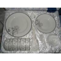 Quality 29 silver cow tableware for sale