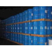 Quality Isobutyl acetate-IBAC for sale