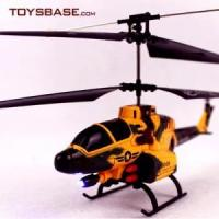 Quality Wholesale Mini RC Helicopter Toys China Manufacturers Suppliers Factory Remote Radio Toys for sale