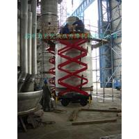 Quality Scissors Aerial Platforms for sale