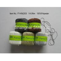 Quality Metallic yarns MH type Metallic yarn on ballsFY-KN2303 for sale