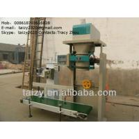 Quality Electronic pellet packing machine //008618703616828 for sale