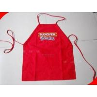 Buy cheap Personalized Design PrettyBars Customized Printed Aprons for Hostess/ Waitress from wholesalers