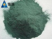 Quality Basic chromium sulfate for sale
