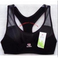 China OEM Shock Absorber Nylon / Cotton Black Breathable Front Closure Sports Bra For Running on sale