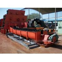 Quality Spiral Sand Washer for sale