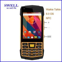 Rugged Feature Phone N2