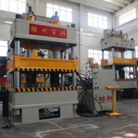 Small tonnage wheel barrow hydraulic deep drawing press machine