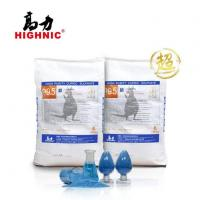 Buy cheap Electron Grade Ultra High Purity Copper II Sulfate Pentahydrate 99.5% from wholesalers