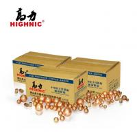 Buy cheap Phosphorized Copper Anode Ball for PCB from wholesalers