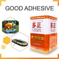 Quality Polyurethane Glue for Inflatable Rubber Boat and Bouncy Castle Repairing for sale