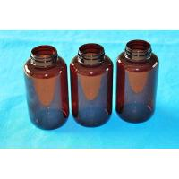 Drug Packaging PE bottle - brown-400ml