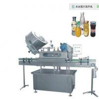 Electric Beverage Packaging Machine PLC Control 304 Stainless Steel Surface
