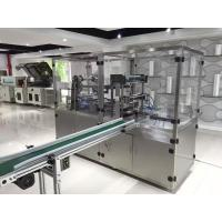 China Fully Automatic Transparent Film Shrink Packing Machine on sale