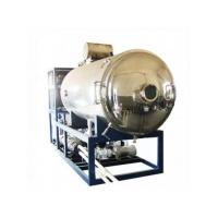 Minitype Lyophilizers Model:Fruits And Vegetables Lyophilizers TF-FZG-50