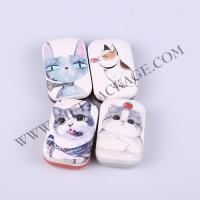 Cute Contact Lens Case with PU Leather