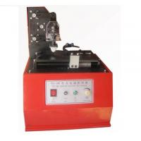 Quality TDY-380 Coder Machine for sale