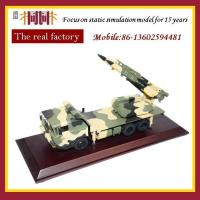 Quality 300MM multi-barrel rocket launcher for sale