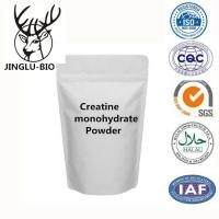Quality 99%+ Creatine monohydrate Powder Bodybuilding Supplyment for sale