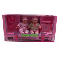China F1445-3 14Twins & Double doll stroller on sale