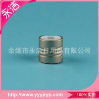 Business supply 28/410 thread rolling foil ages covered foil cover lid Cosmetic Packaging