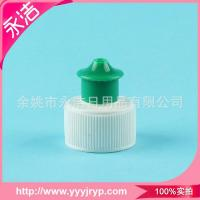 Plastic lid, pull the lid cover sports cover drawing