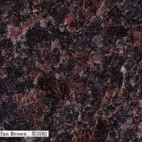Quality China Granite tan brown for sale