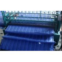 Quality Warm keeping quilt for agricultural greenhouse for sale