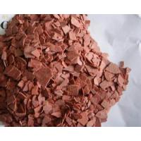 Buy cheap Sodium Sulphide from wholesalers