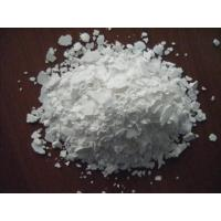 Buy cheap industrial calcium chloride from wholesalers