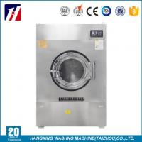 China Commercial Dryer Machine, Drying Machine for Clothes on sale