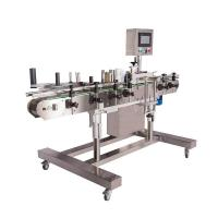 Buy cheap Packing Machine Round bottle labeller from wholesalers