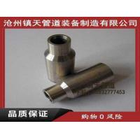 China Flange Concentric reducing nipple on sale