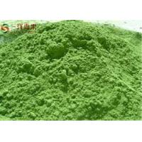 Quality Fresh Dehydrated Green Barley Grass Powder Anti - Oxidant To Reduce Aging Signs for sale