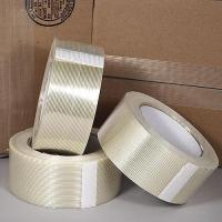 """Filament (Strapping) Tape- 2"""" x 60 Yards- Price Per Roll [FT2]"""