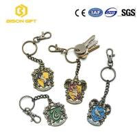 Buy cheap China good supplier hot sale sneaker metal keychain from wholesalers