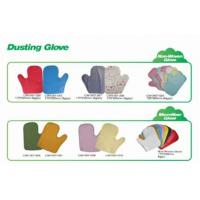 Quality Nonwoven Dusting Glove for sale