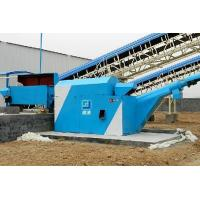 Sand and Stone Separator