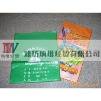 plastic pp woven sack used for fertilizer factory