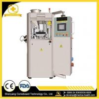 Quality tablet press machine for sale