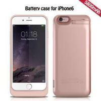 China Hot 5800 MAh External Battery Case For Iphone 6, Power Bank Phone Cover With Stand on sale