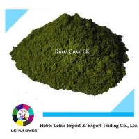 Quality Dyestuff Cheap Price Direct Green BE China Dyes for sale
