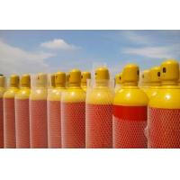 Buy cheap Specialty Boron trifluoride from wholesalers
