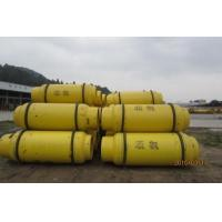 Buy cheap Industrial Liquid ammonia from wholesalers