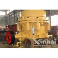 Quality Crushing Hydraulic Cone Crusher for sale