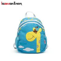 China Cotton giraffe toddler backpacks for 1 to 3 years nursery baby cute bags on sale