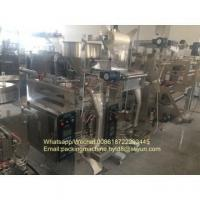 DXDJ-500H Automatic milk packing machine