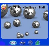 Quality Precision Hardened Steel Ball for sale